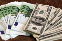 قیمت ارز دولتی ۱۷ آذر ۹۹/ نرخ ۴۷ ارز عمده اعلام شد