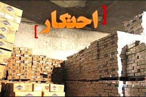کشف 4 میلیارد کالای احتکار شده در کرمانشاه