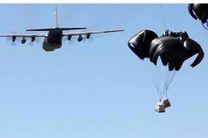 کمک تسلیحاتی آمریکا به تروریست ها