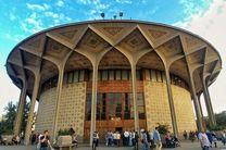 نمایش فوتبال در تالار قشقایی برگزار می شود/اجرا نمایش ایستگاه ابری