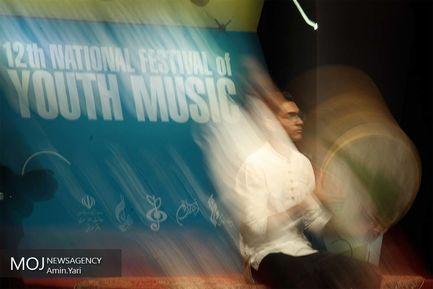 سومین روز دوازدهمین جشنواره ملی موسیقی جوان