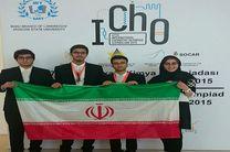 دانش آموزان ایرانی موفق به کسب مدال طلای المپیاد جهانی کامپیوتر شدند