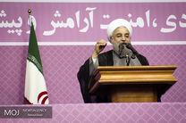 روحانی: نیازمند دولت پاسخگو هستیم