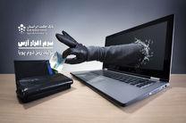 چتر امنیت بانک حکمت ایرانیان بر حساب های مشتریان