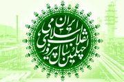 6پروژه گازرسانی دراستان اصفهان افتتاح می شود