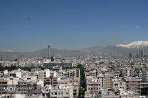 کیفیت هوای تهران ۵ فروردین ۹۹/ شاخص کیفیت هوا به ۴۴ رسید