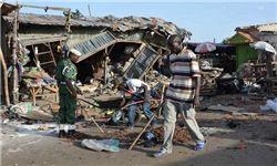 حمله انتحاری در شمال شرقی نیجریه 5 زخمی بر جای گذاشت