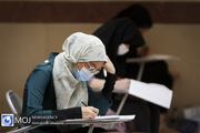 آغاز توزیع اینترنتی کارت شرکت در آزمون از سه شنبه ۲۱ بهمن