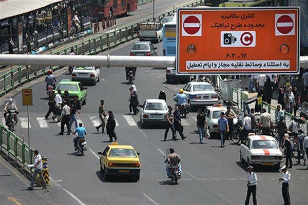 آرم های ترافیک ۹۶ از ابتدای اردیبهشت معتبر است