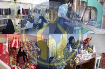 ۱۰۰ هزار طرح خوداشتغالی توسط مددجویان اصفهانی اجرا شد