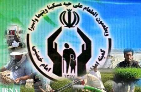 ۱۰ درصد روستاییان اصفهان تحت حمایت کمیته امداد هستند