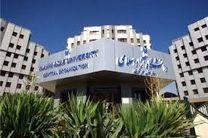 دانشگاه آزاد روز جمعه را تعطیل کرد