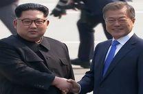 رهبران دو کره به صورت پی در پی با یکدیگر دیدار می کنند