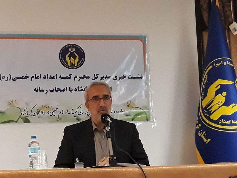 فعالیت بیش از 2 هزار پایگاه برای جمعآوری زکات فطریه کرمانشاه