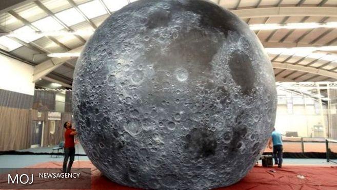 ماه در موزه به نمایش در آمد