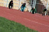 انتخابات ریاست فدراسیون ورزش دانشآموزی دوم مرداد برگزار میشود