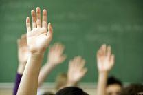 اقدامات وزارت آموزش و پرورش برای پیشگیری از آسیبهای اجتماعی