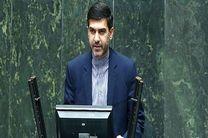 ناصر شریفی نائب رئیس فراکسیون مناطق آزاد در مجلس شد
