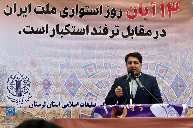 13 آبان نماد وحدت و پایداری ملت ایران در برابر زیادهخواهیهای دشمنان است
