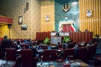 نخستین جلسه دوره پنجم شورای عالی استانها برگزار می شود