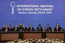 آغاز نشست کارشناسی آستانه با حضور نمایندگان ایران، ترکیه، روسیه و سازمان ملل
