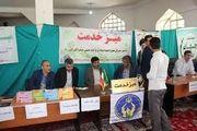 بهرهمندی مددجویان کمیته امداد از 55 میز خدمت حقوقی در اصفهان
