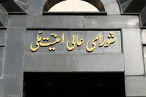 دستور توقف برخی اقدامات ایران در توافق برجام صادر شد/  ایران گزینهای غیر از کاهش تعهدات ندارد