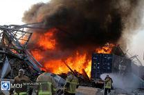 شمار کشتههای انفجار خونین در بندر بیروت اعلام شد