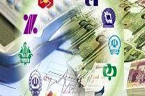 اعلام ساعت کار بانک ها و موسسات اعتباری تا پایان فروردین