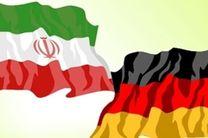 صادرات آلمان به ایران بعد از برجام افزایش یافته است