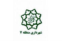 تاکید شهردار منطقه 7 بر حمایت و کمک رسانی به آسیب دیدگان زلزله