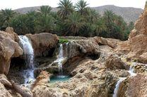 سایت طرح های آبخیزداری با قابلیت گردشگری به مردم واگذار می شود