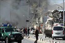 انفجار در کابل / تکرار  یک اقدام تروریستی