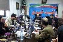 انتقال 71 کبد فرد دچار مرگ مغزی از گیلان به شیراز/ تاکید بر ترویج فرهنگ اهدای عضو در جامعه