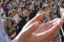 نماز عید قربان در اصفهان برگزار نمی شود