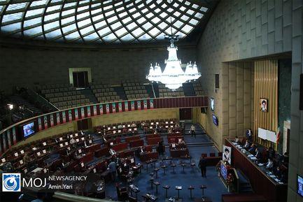 انتخابات هیات رییسه شورای عالی استانها