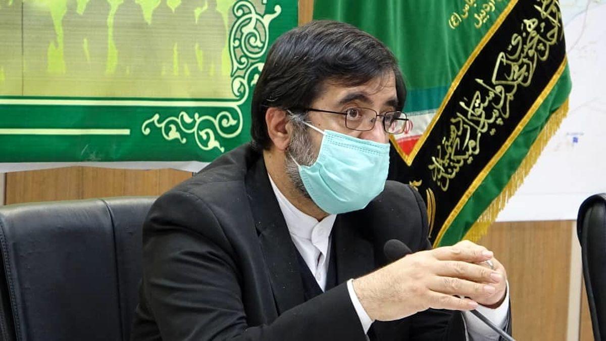شیوه نامه های بهداشتی تا واکسیناسیون کامل کرونا در اردبیل رعایت شود