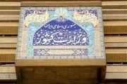 واکنش وزارت کشور به انتشار کلیپ وزیر در اصفهان