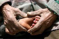 80 هزار خیر به مددجویان کمیته امداد کردستان کمک میکنند