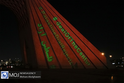 محکوم کردن حملات  رژیم صهیونیستی روی برج آزادی