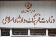 صالحی در حکمی سرپرست معاونت مطبوعاتی را منصوب کرد