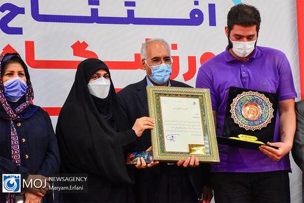 افتتاح ورزشگاه رستم در اصفهان