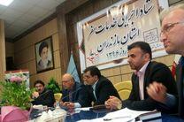 آسیبشناسی در حوزه گردشگری علت پیشرفت و رشد صنعت توریسم در مازندران