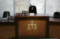 پیشگیری از وقوع جرم مهمترین راهبرد دادسرا