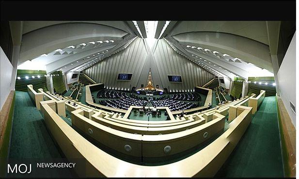 تصویب کلیات اصلاح بودجه ۹۵ / تذکر لاریجانی به وزارت دفاع / برخورد با ترکان
