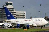توقف دو شرکت هواپیمایی سوریه به اتهام حمایت از تروریسم