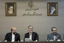 وزیر ارشاد بر نوسازی و آینده نگری سازمان سینمایی تاکید کرد