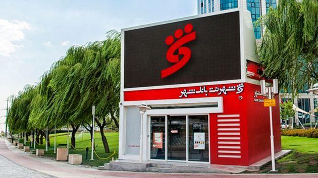 افزایش خدمات بانک شهر در پیشخوانهای شهرنت