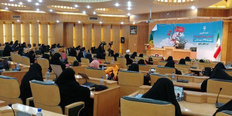 برگزاری نشست کشوری خادم یاران خانواده شهدا در مشهد