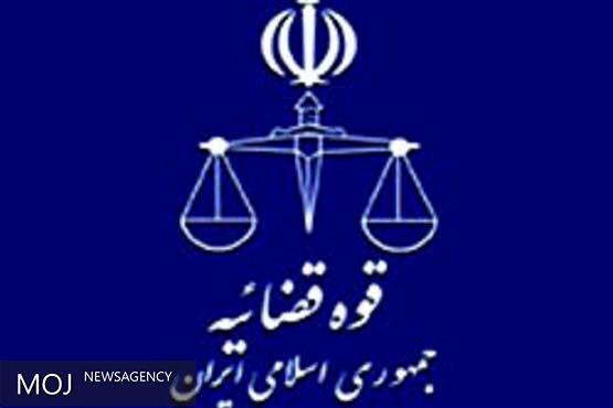 رشد ۱۳درصدی پرونده های الزام به تنظیم سند رسمی ملک